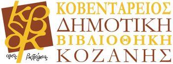 kobentarios-logo