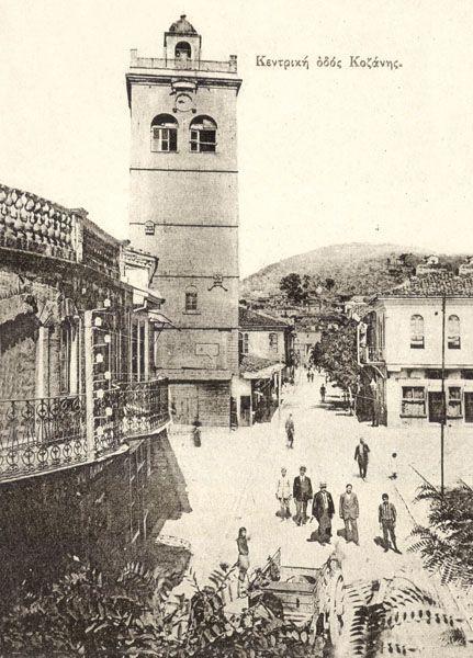 Πλατεία Κοζάνης παλιά