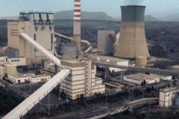 δεη εργοστάσιο
