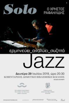 Jazz Χρήστος Ραφαηλίδης