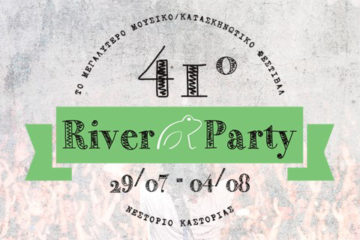 river party 2019