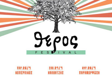 Theros Festival