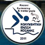 Κολυμβητική Ένωση