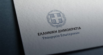Ελληνική δημοκρατία