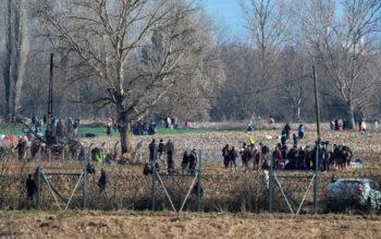 Μετανάστες Έβρος