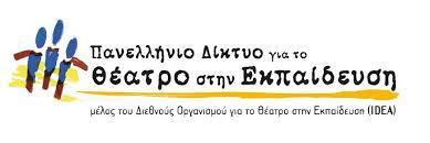theatro-ekpaideusi