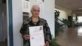 86χρονη νοσηλεύτρια