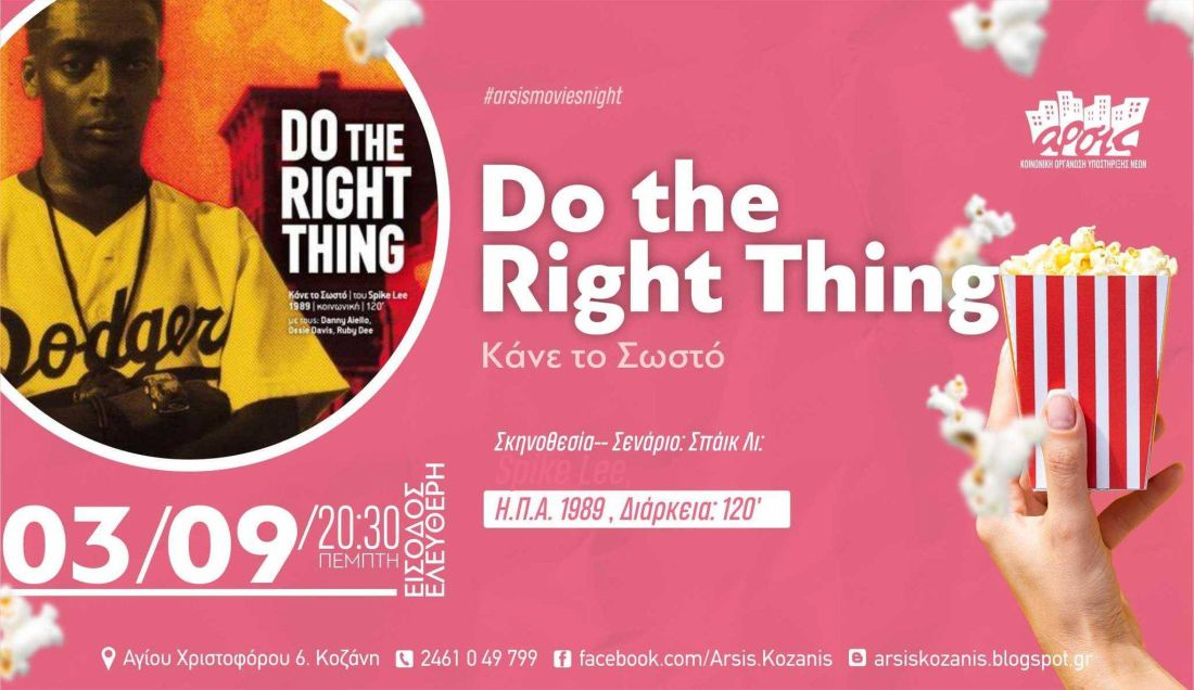do-the-rigth-thing