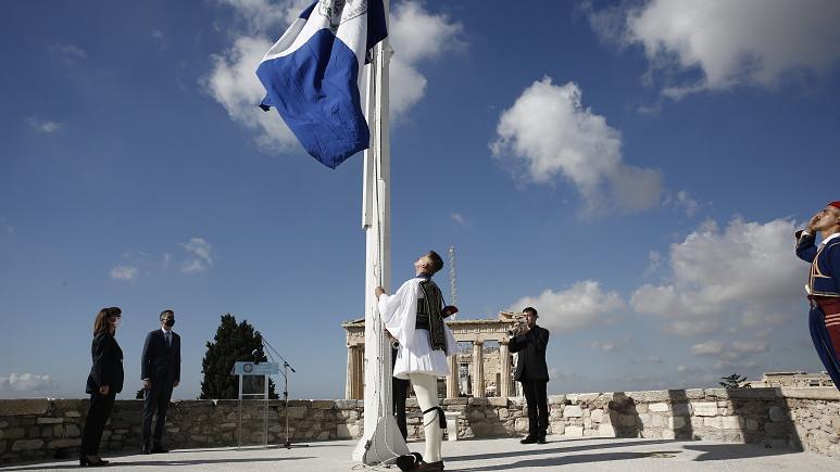 Πρόεδρος της Ελληνικής Δημοκρατίας Κατερίνα Σακελλαροπούλου