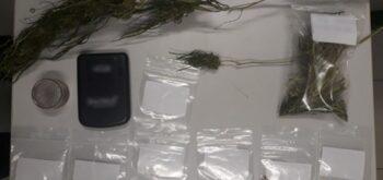 Καλλιέργεια κατοχή ναρκωτικών ουσιών