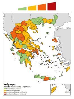 Χάρτης Ελλάδα Κορονοϊός